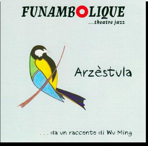 FunamboliqueCD